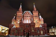 Musée historique d'état sur la place rouge Image libre de droits