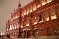 Musée historique de la Russie, Moscou, place rouge Image libre de droits