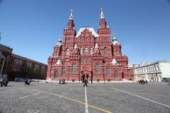 Musée historique de place rouge de Moscou Images stock