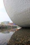 Musée hollandais d'expo du monde de Changhaï images libres de droits