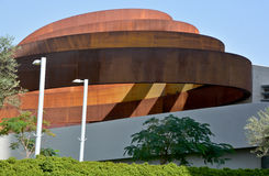 Musée Holon de conception Image stock