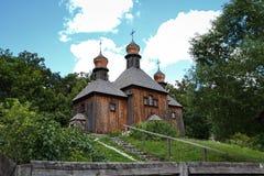 Musée II de Pirogovo Image libre de droits