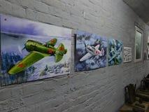 Musée militaire du hibou de montagne Photo libre de droits