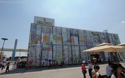 Musée National 2010 d'expo du monde de Changhaï de Chinois de la Bosnie-Herzégovine Photo stock