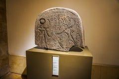 Musée National 21 de Beyrouth photos stock