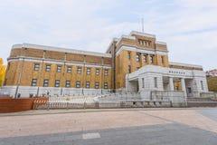 Musée National de nature et de la Science à Tokyo Images stock