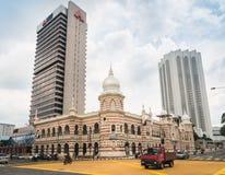 Musée national de textile, place de Merdeka, Kuala Lumpur Images libres de droits