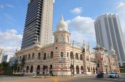Musée national Kuala Lumpur Malaysia de textile photographie stock