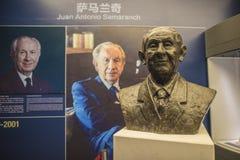 Musée olympique de la jeunesse de Nanjing photos libres de droits