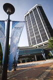 Musée olympique, Séoul Image libre de droits