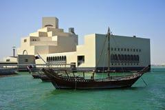 Musée Qatar de dhaw et de Doha Photographie stock