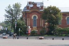 Musée régional d'Irkoutsk de savoir local Photos stock
