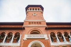 Musée rural roumain image stock