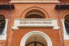 Musée rural roumain photo libre de droits