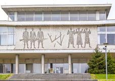 Mus?e de l'histoire de la Yougoslavie Josip Tito Memorial Complex belgrade serbia photos stock