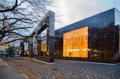 Musashino Art University Museum & biblioteca Imagens de Stock Royalty Free