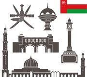 muscat Μιναρές με το ρολόι Muscat διάνυσμα Μεγάλο μουσουλμανικό τέμενος Muscat Στοκ Εικόνες