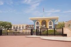 Muscat, Ομάν, παλάτι Al-Alam Muscat Στοκ Εικόνες