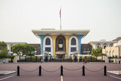 Muscat Al Alam Palace Image stock