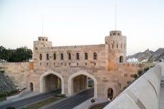 Muscat Citygate, Ομάν Στοκ εικόνα με δικαίωμα ελεύθερης χρήσης