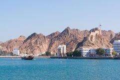 Muscat Corniche, Oman. Muttrah Corniche, Muscat capital of Oman Stock Photos