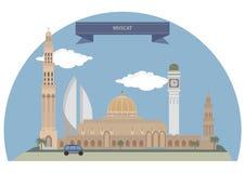 Muscat, Oman illustration libre de droits