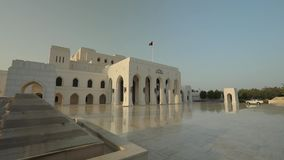 Royal Opera House Muscat. Muscat, Oman - February, 2019: Royal Opera House Muscat. Camera movement near the building, building details inside and outside stock video footage