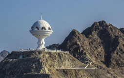 Muscat, Oman. Tower in Muscat Oman, watch tower Stock Photo