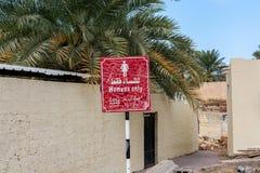 Muscateldruif, Oman - December 17, 2018: Informatieteken op de passage slechts voor vrouwen stock fotografie