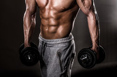 Muscle male chest Stock Photos