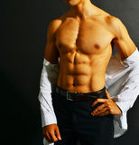 Muscular asian businessman Royalty Free Stock Photo