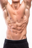 Muscular man body with six pack Stock Photography