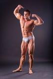 Muscular man bodybuilder Stock Photo