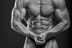 Muscular man bodybuilder Royalty Free Stock Photo