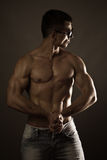 Muscular young man Royalty Free Stock Photo