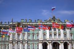 Musée d'ermitage dans la ville de St Petersburg, Russie Images libres de droits