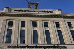 musee δ τέχνης contemporain Στοκ εικόνα με δικαίωμα ελεύθερης χρήσης