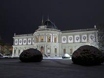 Musee Ariana Στοκ Εικόνες