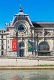 Musee d `奥赛 法国巴黎 库存图片