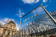 Musee du Louvre fotografia stock