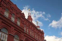 Museet av historia, röd fyrkant, Moskva arkivbild