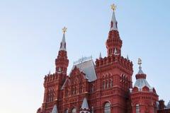 Museet av historia, röd fyrkant, Moskva arkivbilder
