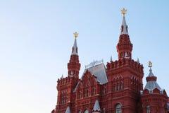 Museet av historia, röd fyrkant, Moskva royaltyfria foton