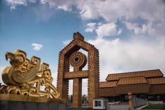 Museet av kinesisk text Royaltyfri Bild