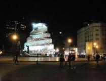 Museet av latin - amerikansk konst MALBA Buenos Aires Argentina royaltyfri fotografi
