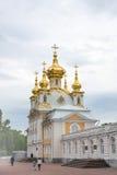 Museet för kyrklig byggnad av juvlar och imperialistiska skatter i Peterhof Royaltyfria Bilder