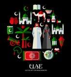 Muselmanuppsättning av symbolsuppsättningen av araben Royaltyfri Bild