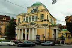 Museo ártico en St Petersburg, Rusia foto de archivo