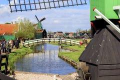 Museo étnico holandés Imagen de archivo
