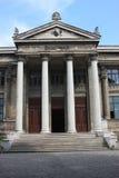Museo Foto de archivo libre de regalías